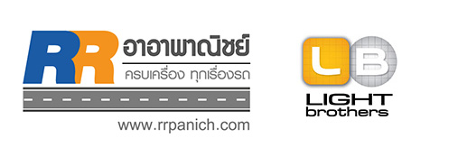 logo-rr-lb