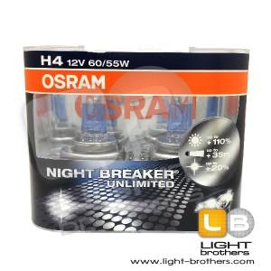 osram night breaker H4-1