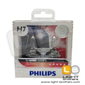 philips extream vision H7-1