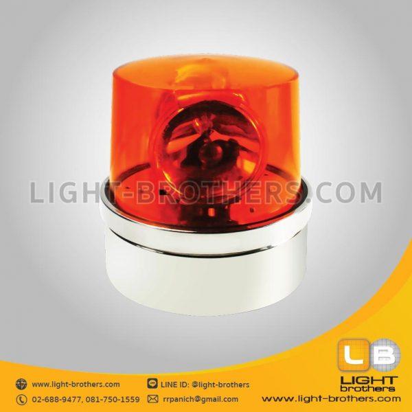 ไฟไซเรน แบบหมุน ทรงกลม ฐานสแตนเลส 8 นิ้ว 1 ฟังก์ชั่น สีส้ม