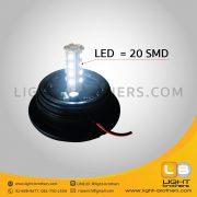 ไฟไซเรน LED กลม 5 นิ้ว ราคาโรงงาน