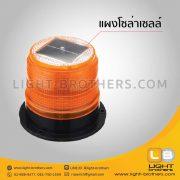 ไฟไซเรน LED กลม ฐาน 5 นิ้ว โซล่าเซลล์ ราคาถูก