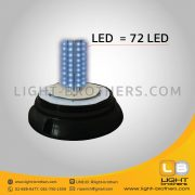 ไฟไซเรน LED กลม ฐาน 6.5 นิ้ว 72 LED