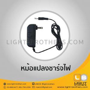 ไฟไซเรน LED กลม ฐาน 6.5 นิ้ว มีสายชาร์จ