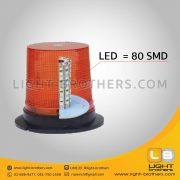ไฟไซเรน LED แบบ 3 ฟังก์ชั่น กลม 7 นิ้ว 80 SMD