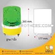 ไฟไซเรน LED แบบหมุน ทรงกลม 1 ฟังก์ชั่น สีเขียว