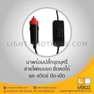 ไฟไซเรน LED ติดกระจกรถยนต์ ราคาถูก