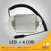 ไฟไซเรน LED ทรงยาว แบบ 2 ตอน 4 COB