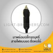 ไฟไซเรน LED ทรงยาว แบบ 2 ตอน คุณภาพดี