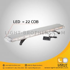 ไฟไซเรน LED ทรงยาว แบบ 10 ตอน 22 COB