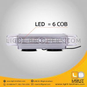 ไฟไซเรน LED ทรงยาว 2 ตอน 6 COB