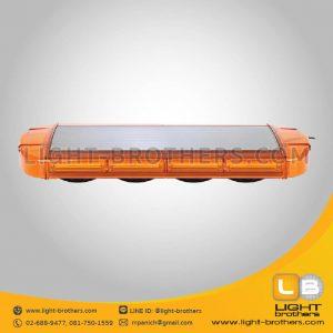 ไฟไซเรน LED ทรงยาว 4 ตอน สีส้ม