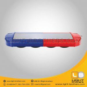 ไฟไซเรน LED ทรงยาว 4 ตอน สีน้ำเงิน แดง