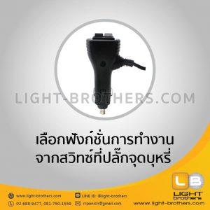 ไฟไซเรน LED ทรงยาว 4 ตอน ราคาถูก
